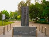 Stone monument in mark in Ayutiya Japanese town