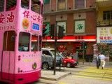 Double-decker bus and Yoshinoya of pink color