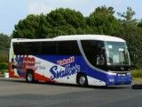 Bus of Yakult Swallows