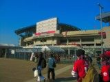 Saitama stadium before it begins to play a game
