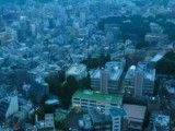Surrounding of Azabu 10 from the sky