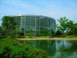 Modern botanical garden and pond