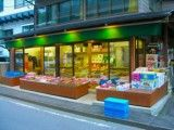 Fruits shop in Kusatsu